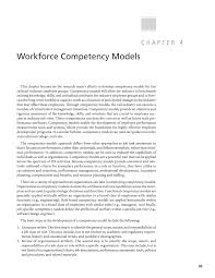 Project Management Software U2013 Thrive Chapter 4 Workforce Competency Models A Guide To Building And