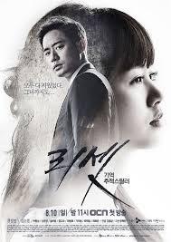 sinopsis drama korea terbaru sinopsis reset episode 1 episode