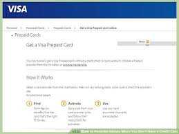 get a prepaid card how to preorder when you don t a credit card 5 steps