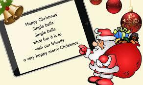 merry 2014 best sms whatsapp