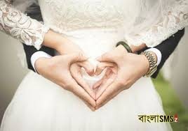 wedding wishes ringtone marriage anniversary sms for sms