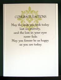 wedding greeting card verses wedding sentiment would make a great gift in a frame keep
