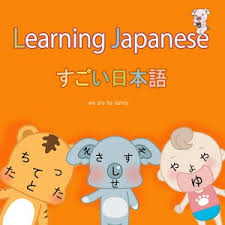 japanese language apk app learn japanese language apk for windows phone android