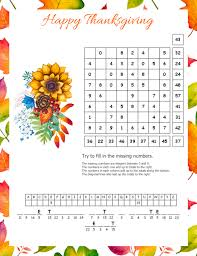 free fall thanksgiving puzzle printables daily dish magazine