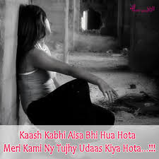 quotes images shayari sad shayri quotes pic shayari on love in english sad galleryhip
