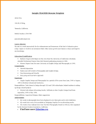 careers objectives statement 9 career objectives for teachers parts of resume career objectives for teachers resume template awesome substitute