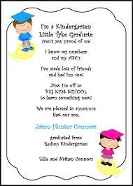 kindergarten graduation announcements tyke kindergarten graduation announcement invitation cards