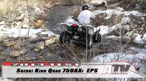 atv television 2013 suzuki king quad 750axi eps test youtube