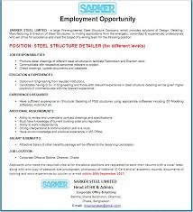 Resume With One Job Experience Steel Limited Job Circular August 2017