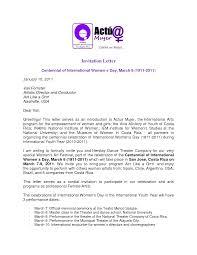 party invitation letter invitation letter sample