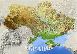 Map Ukraine Map Of Ukraine Remembering Letters And Postcards