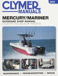 mercury mariner 75 250 hp two stroke 1998 2009 outboard shop