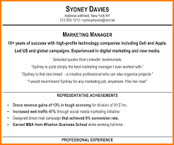 Digital Marketing Sample Resume 9 Sample Summary For Resumes Authorize Letter