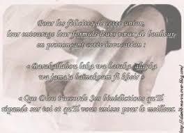 mariage en islam un amour durable même après le mariage islam nouri wa dini