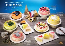 singer cuisine the mask singer ยอมน ำตาลข นเม อเห นเค กร ปหน ากาก