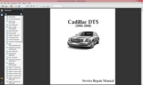 2006 2008 dts service manual 12 99 on ebay