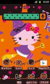 kitty fall wallpaper google kitty holidays