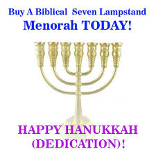 seven branched menorah jerusalem gold colored seven branch menorah messiah of israel store