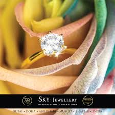 buy lexus nx dubai sky jewellery posts facebook