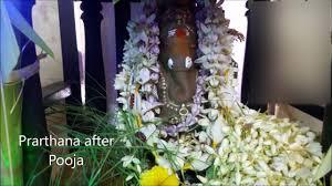 Flower Decoration At Home Ganesh Chaturthi Celebrations Vinayaka Chaturthi Decoration At