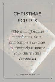 scripts christine trevino