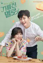 film korea sub indo streaming nonton wok of love 2018 episode 1 streaming drama korea subtitle