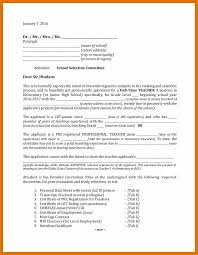 clearance certificate sample 10 applications letter for clearance texas tech rehab counseling