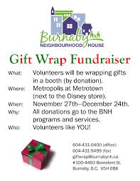 christmas wrapping paper fundraiser burnaby neighbourhood house volunteers needed for gift wrap