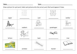 er digraph worksheet by barang teaching resources tes