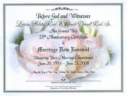 vow renewal program templates dew kissed roses marriage vow renewal certificate