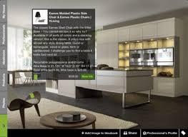 Free Home Design App For Ipad Houzz Interior Design Ideas Free Interior Design App For Ipad Free