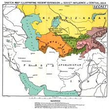 Ussr Map Maps Of Soviet Union