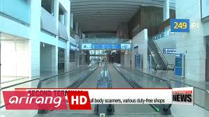 incheon international airport to open terminal 2 by january 2018