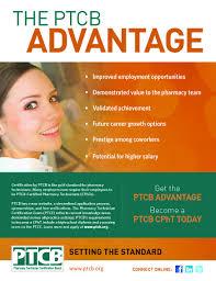 Target Pharmacy Job Application Technician Corner