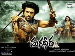 Tamil Telugu Songs Atoz South Indian Songs Download by Free Mp3 Songs Download Of Album Magadheera Myindiclub