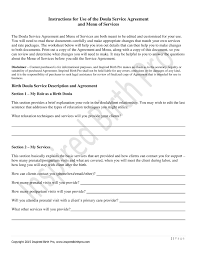 sample birth doula contract template