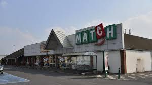 supermarch match la madeleine siege baisser de rideau définitif pour le supermarché match la voix du nord
