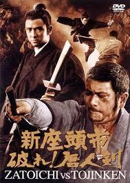 best zatoichi 42 best zatoichi images on posters japanese