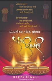 Diwali Invitation Cards For Party The 25 Best Diwali Greeting Cards Designs Ideas On Pinterest