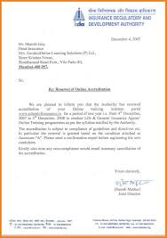 Experience Letter India free experience certificate sle pdf best of work