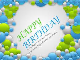 birthday invitation message for friends invitation wording
