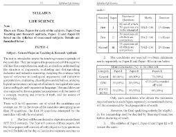solved question paper for iit jam physics 2017 2018 studychacha