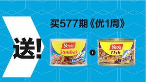 r馮ilait cuisine 送礼 优1周 uweekly page 14