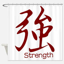 Bathroom In Chinese Characters Chinese Characters Bathroom Accessories U0026 Decor Cafepress