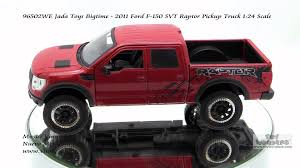 Ford Raptor Orange - 96502we jada toys bigtime 2011 ford f150 svt raptor pickup truck
