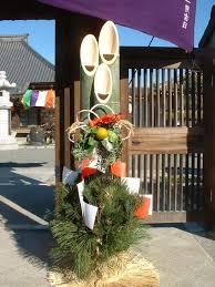 Decoration Of Homes 79 Best 門松 Images On Pinterest Japanese Style Japanese