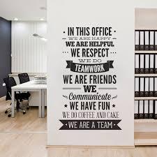bureau decor bureau décor typographie dans ce bureau typographie ultime decal