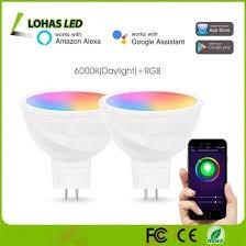 alexa compatible light bulbs china 5w mr16 tuya app controlled smart wifi bulb for home lighting