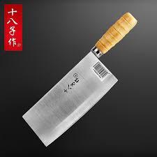 buy eighteen eighth child as a dedicated chef knife handmade