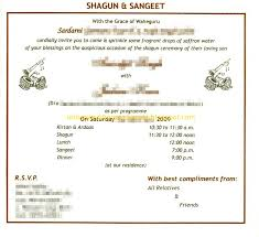 wedding card blessings lovely with the heavenly blessings of wedding card software us
